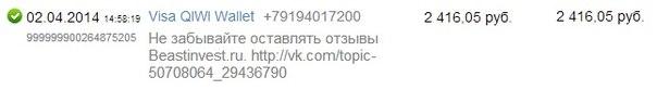http://cs14106.vk.me/c619229/v619229842/1bd3/q_iOCe51RL8.jpg