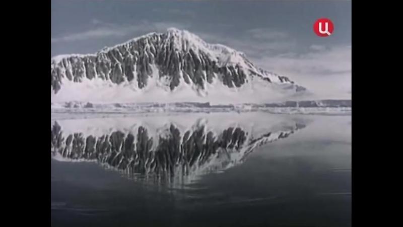1975 Подводная одиссея команды Кусто - 04 1975 Путешествие на край света