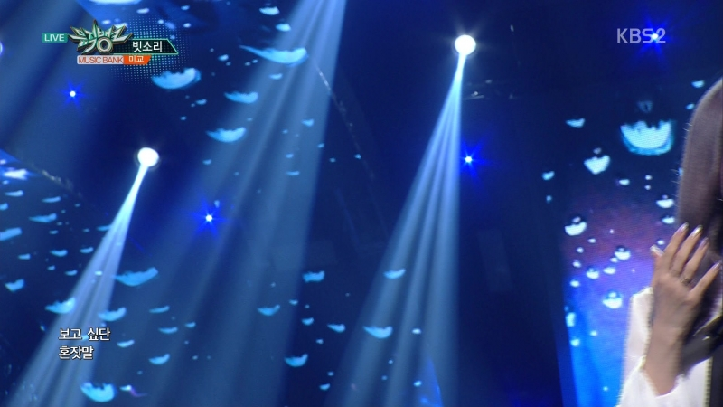 Comeback Stage 180706 MIGYO 미교 Rain Sound 빗소리