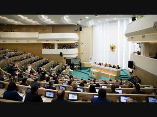 Встреча Председателя Совета Федерации Валентины Матвиенко с руководителями детских театров России