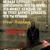 NEW RACING DRIVE