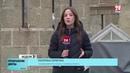 Преображение дворца Неделя24