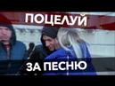 ГИМН МАЛОЛЕТОК ПРАНК С ГИТАРОЙ