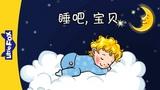 Sleep, Baby (