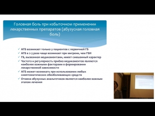 Национальная школа боли (Филатова Е.Г. и Камчатнов П.Р.)
