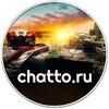 ChatTO - chatto.ru
