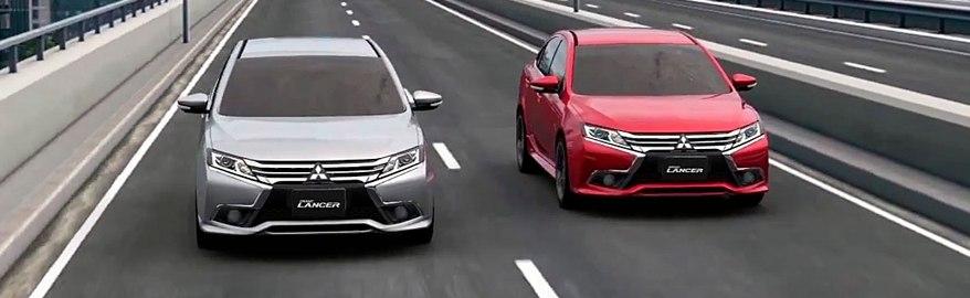 Mitsubishi представила модель Grand Lancer