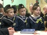 Морской класс Фрегат 301-й школы СПб_ Дети 21-го века детям блокады