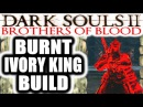 Dark Souls 2 PvP Brothers of Blood Crown of the Ivory King - BURNT IVORY KING BUILD