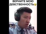 ВЕРНИТЕ МОЮ ДЕВСТВЕННОСТЬ)))) прикол, секс не порно.