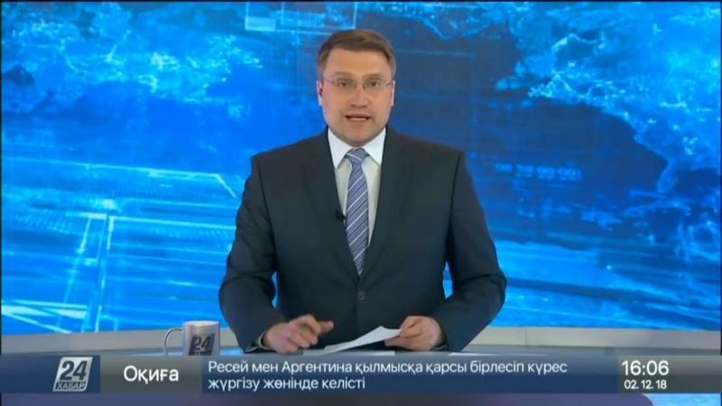 G-TIME CORPORATION Репортаж новостей Хабар-24
