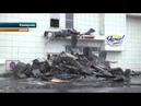 Новые детали в громком деле о пожаре в ТЦ Зимняя вишня