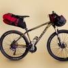 SENNA велосумка туристическая