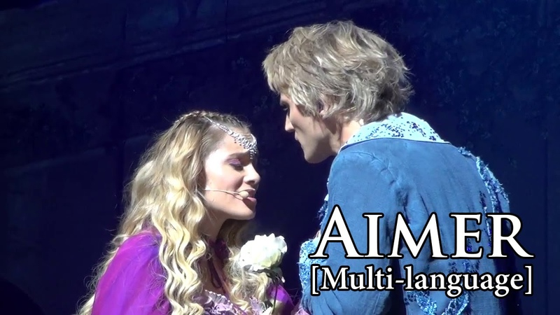 New Romeo et Juliette Aimer Multi Language