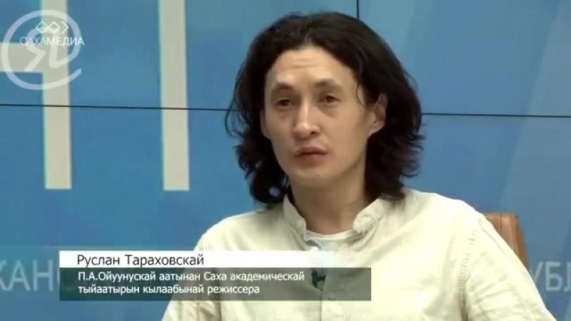 анонс АКЦЕНТ маркова и тараховский.mp4