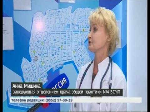 В северо-западном районе Чебоксар открылся офис врача общей практики