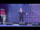 Александр Коган Выступление на Всероссийском фестиваль марафон Песни России