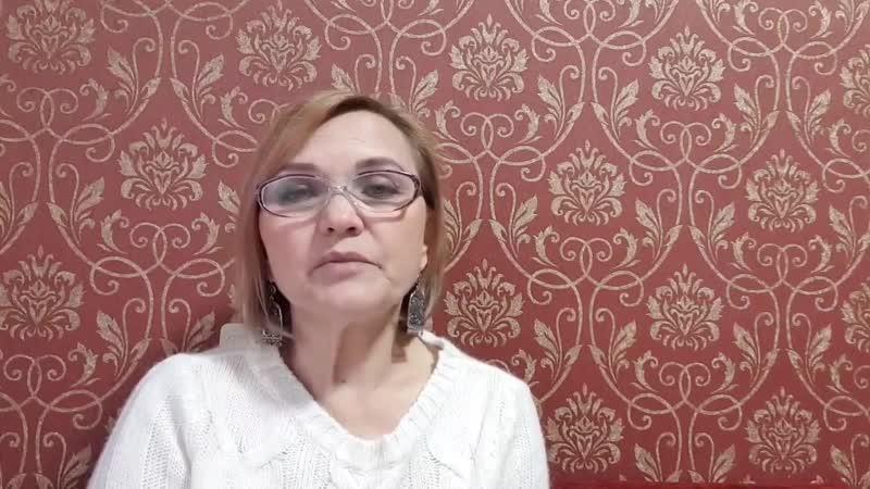 Отзыв Резеды Буявчи о курсе ДЕНЬГАМ - БЫТЬ!