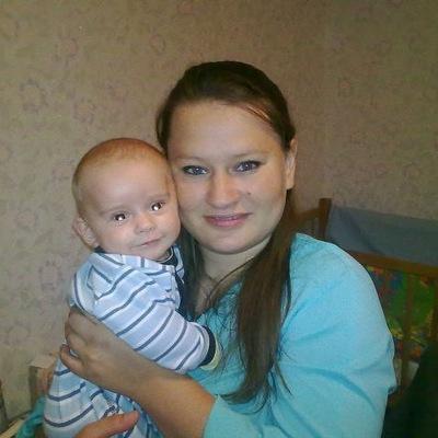 Марина Костенко, 10 июня , Магнитогорск, id48740939
