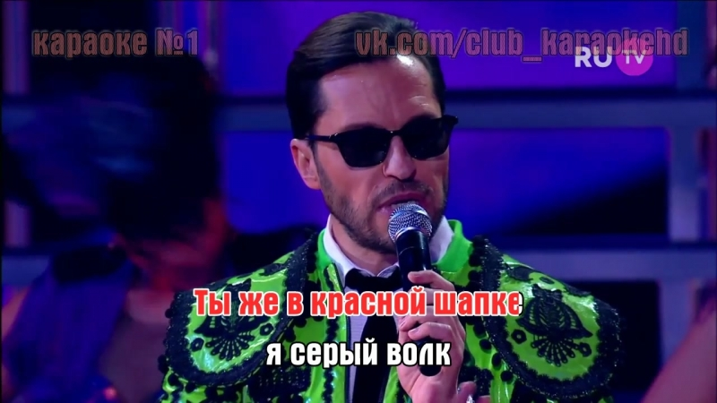 Артур Пирожков - Чика (бэк) (КАРАОКЕ HD КЛИП)