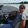 Катера лодки моторы
