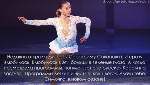 Серафима Саханович PLIJTZDtgGE