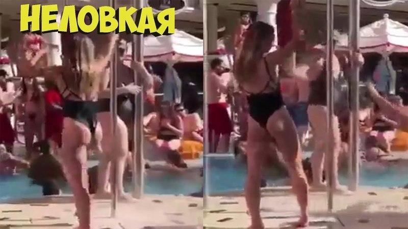 Лучшие приколы Апрель   Best Jokes Compilation 130
