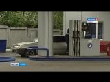 Что будет с бензином в Томске?
