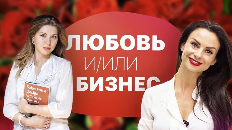 Как стать успешной в бизнесе и остаться женственной Работа и личная жизнь Светлана Керимова