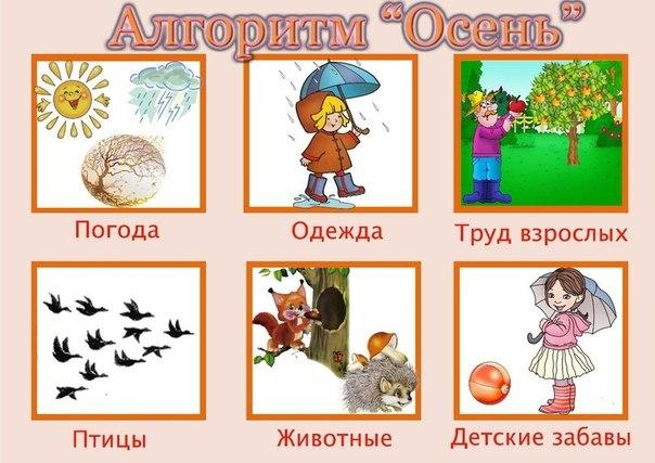 #дошкольник · #рассказ