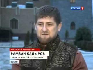 Кадыров Рамзан об беспределе на Украине 26 02 2014 Ukraine Kiev сегодня онлайн