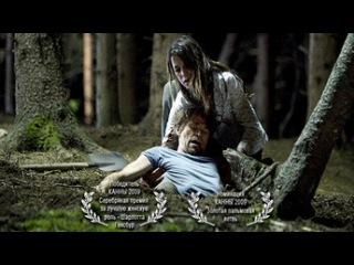 Antichrist / Антихрист, 2009 (реж. Ларс фон Триер) Рекомендую посмотреть онлайн фильм «Антихрист HD» на tvzavr.ru