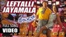 ArjunLeftalli Jayamala Feat.Darshan,Meera Chopra New Kannada Songs