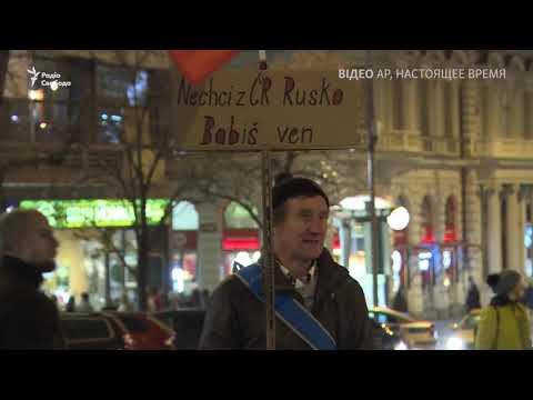 🇺🇦 Син прем'єра Чехії перебував в окупованому Криму Прага протестує РадіоСвобода