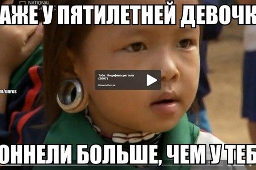 Бесплатные видео ролики ебли  kerupekese