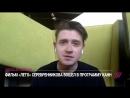 Фильм «Лето» Серебренникова попал в программу Канн. Почему это решение — не политическое?