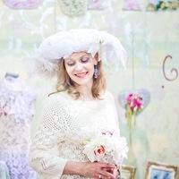 Yulia Gubanova
