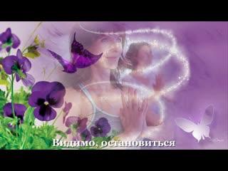 Как расцветает сирень.http://master-akadem.ru/registraciya.html?r=10514