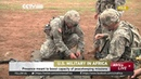 U S military expanding its footprints across Africa to fight terrorism