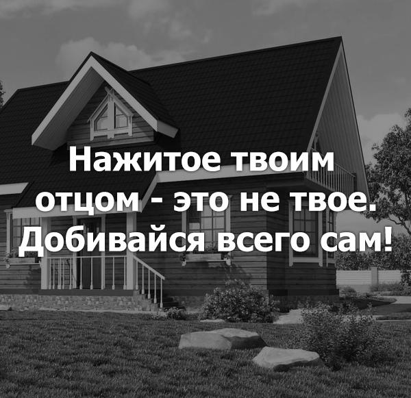 Макс Белотелов   Ростов