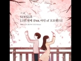 J_ust (Feat. MOMOLANDs Ahin) - Such Love