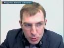 Как подготовить правовое заключение, чтобы директор остался доволен (29.05.2012)