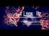 LookUp 15/11/2014 Tizer (первый фест. муз. клипов в Екатеринбурге)