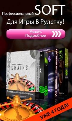 Игровые Автоматы Онлайн Бесплатно Без Регистрации Лягушки
