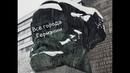 Зима 11.01.2019 Город Chemnitz в первом списке городов германии, 2 часть.