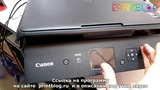 Canon Pixma TS5040 Сброс памперса, Код поддержки 1700 и 5B00, Service tool 5103