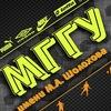 Чемпионат МГГУ по мини-футболу