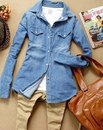 Denim Shirt For Women