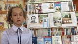 Бакирова Илина читает стихотворение М.Ю. Лермонтова