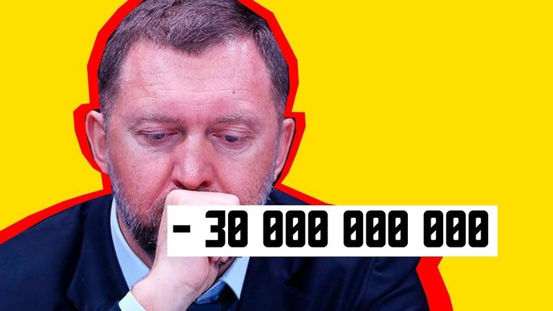 Сразу и деньги для выхода из ЖОПЫ нашлись../ Чем раньше занимался Штыгашев и Едро до Коновалова?
